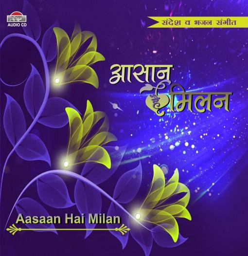 Aasan Hai Milan_Front