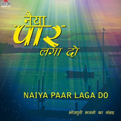 Naiya Paar Laga Do_Front